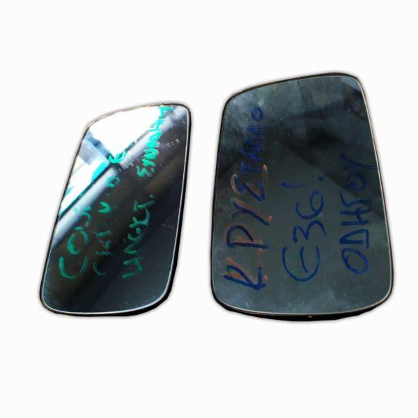 Γνήσια Κρύσταλλα Καθρεφτών BMW E36 Μεταχειρισμένα