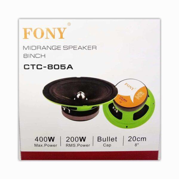 """Ηχεία FONY CTC-805A 8"""" INCH"""